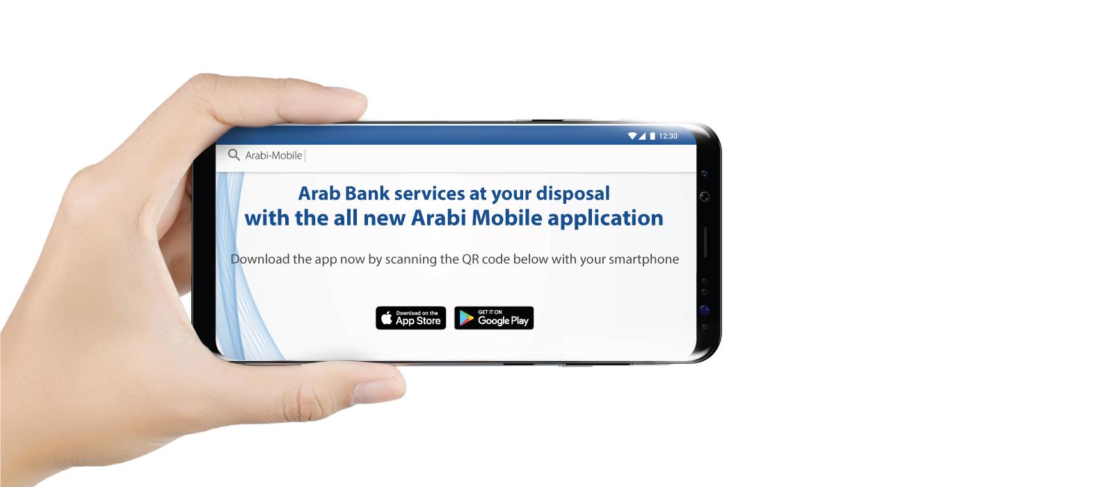 Arabi-Mobile-1600x700-amend2-E