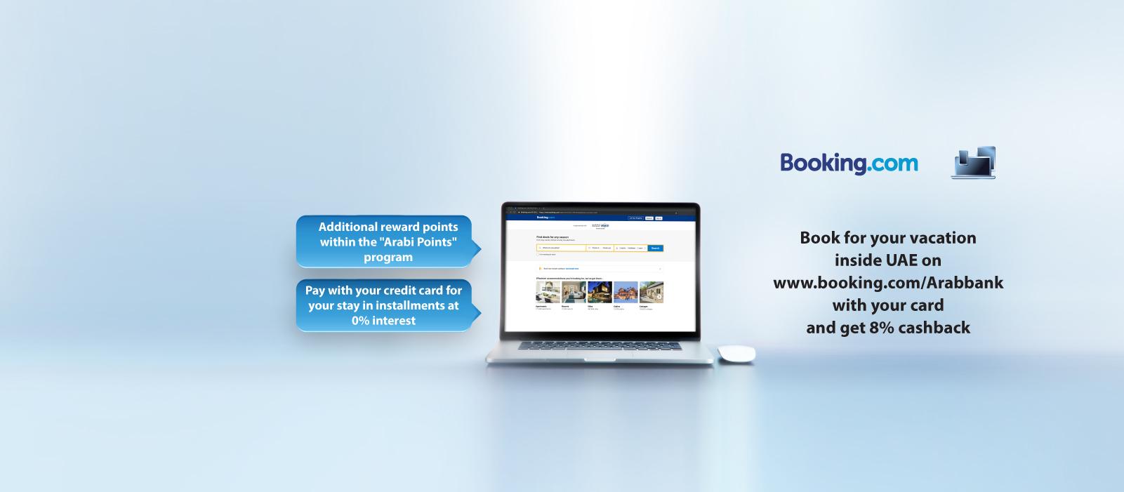 BookingOffer